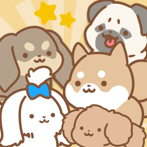 All star dogs!