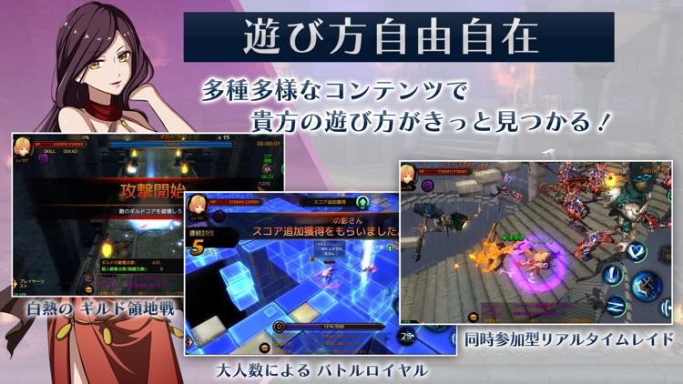 トラビアリターンズ screenshot-5