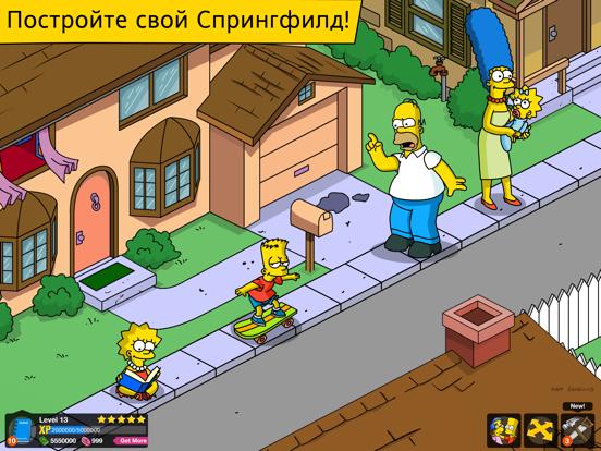 Симпсоны™ Springfield на iPad