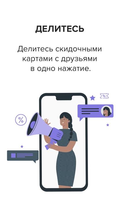 Я.Кошелёк screenshot-4