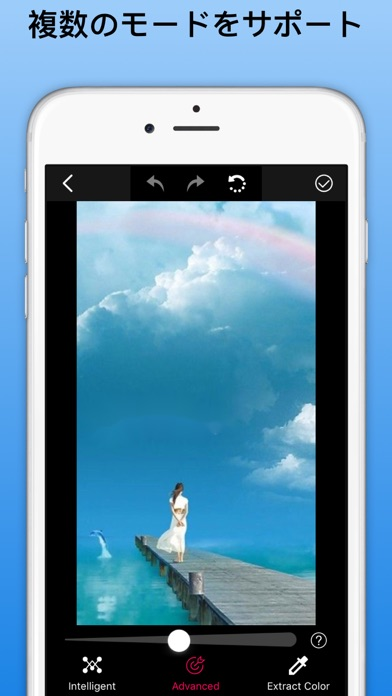 写真消しゴム - 透かしを取り除く,画像ビデオを削除するのおすすめ画像2