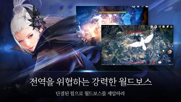 검은사막 모바일 screenshot-3