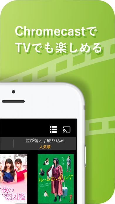 TSUTAYA TV Playerのおすすめ画像3