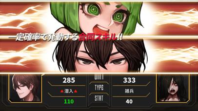 ロストトリガー screenshot1
