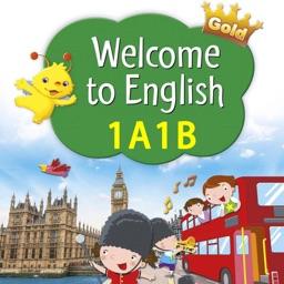 香港小学英语一年级上下册 - Gold升级版1A1B