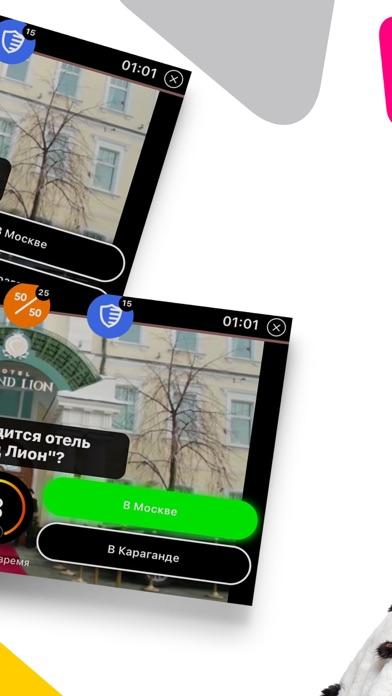 PLAYandPLAY для iPhone скачать бесплатно, отзывы, видео обзор