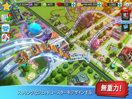 RollerCoaster Tycoon® Touch™のおすすめ画像3