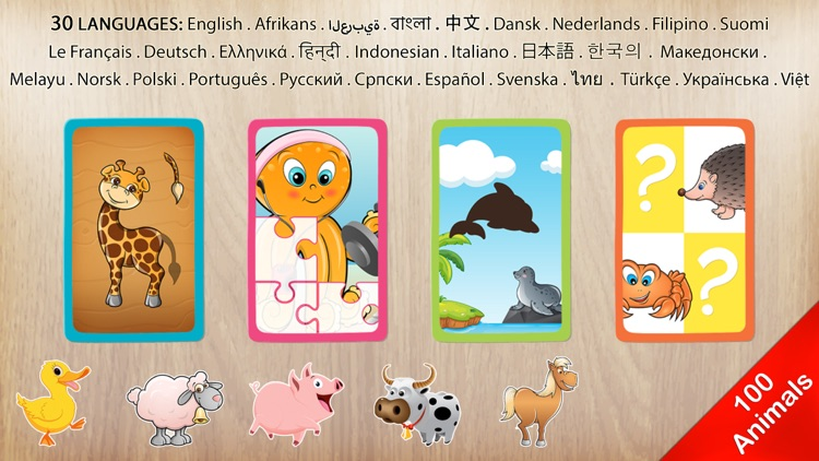 Animals Puzzle for Kids screenshot-0