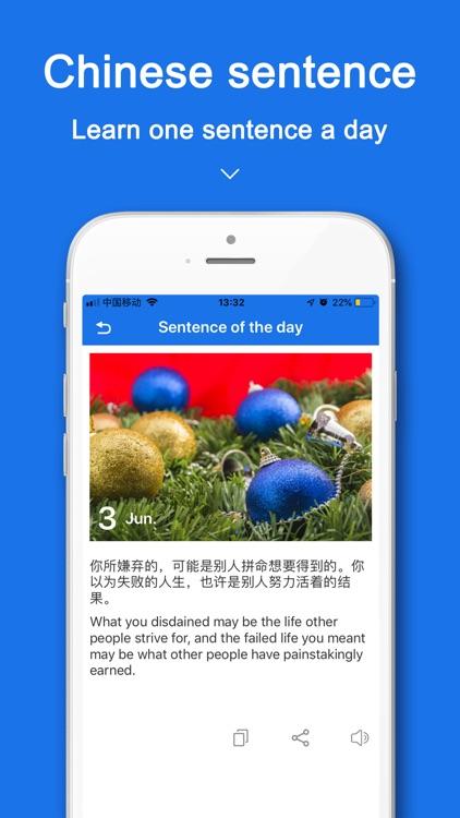 ChinesePro: Chinese Translator screenshot-6