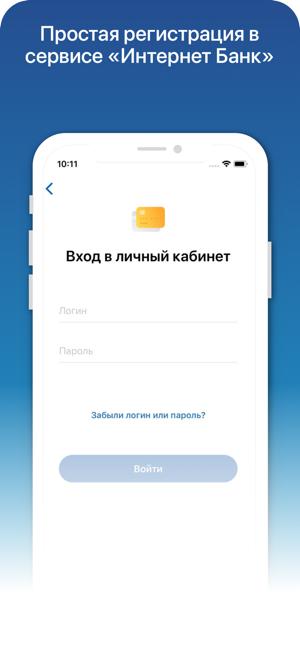 погашение кредита мол булак москва онлайн