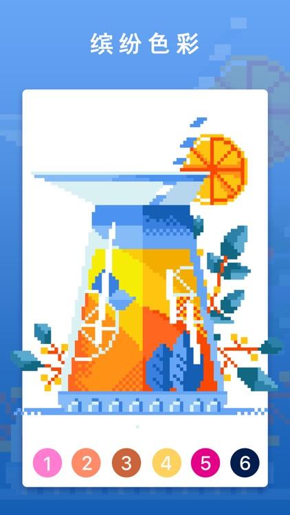 聚点成画:超火数字填色游戏 screenshot-6