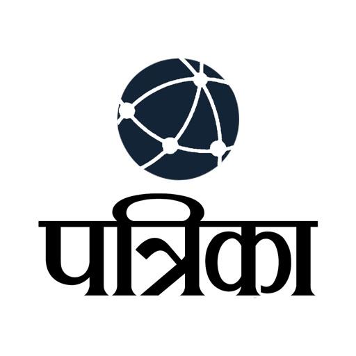 Patrika Hindi News