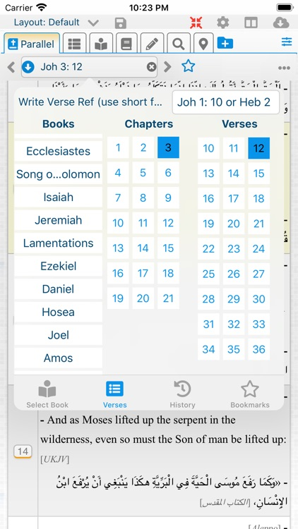 iBible-Study HD (iBS) screenshot-6