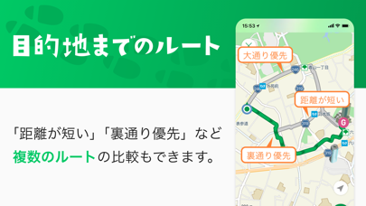 ナビタイムの歩数計アプリ - ALKOO(あるこう) ScreenShot5