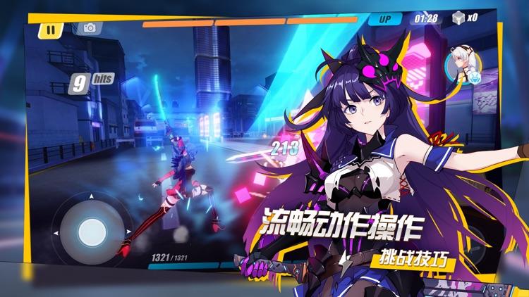 崩坏3 screenshot-4