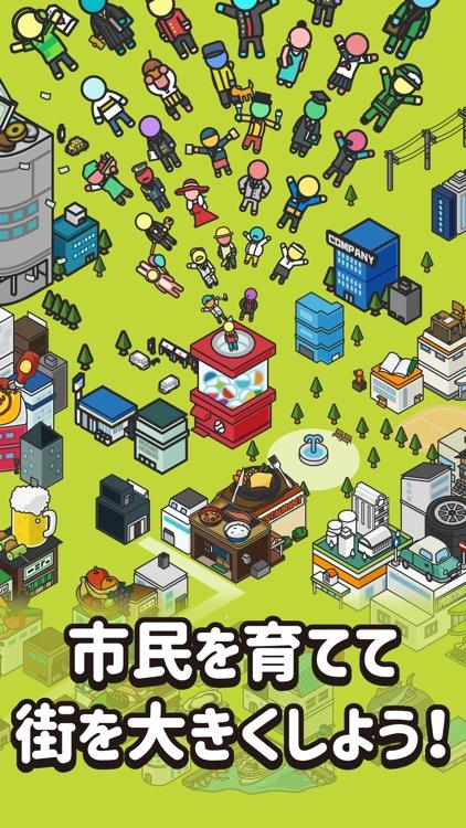 カプセルタウン -眺めて育てて街づくり screenshot-3