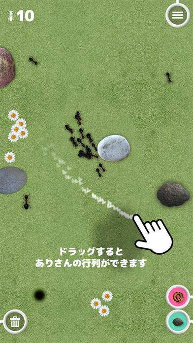 ありさん大冒険のおすすめ画像2