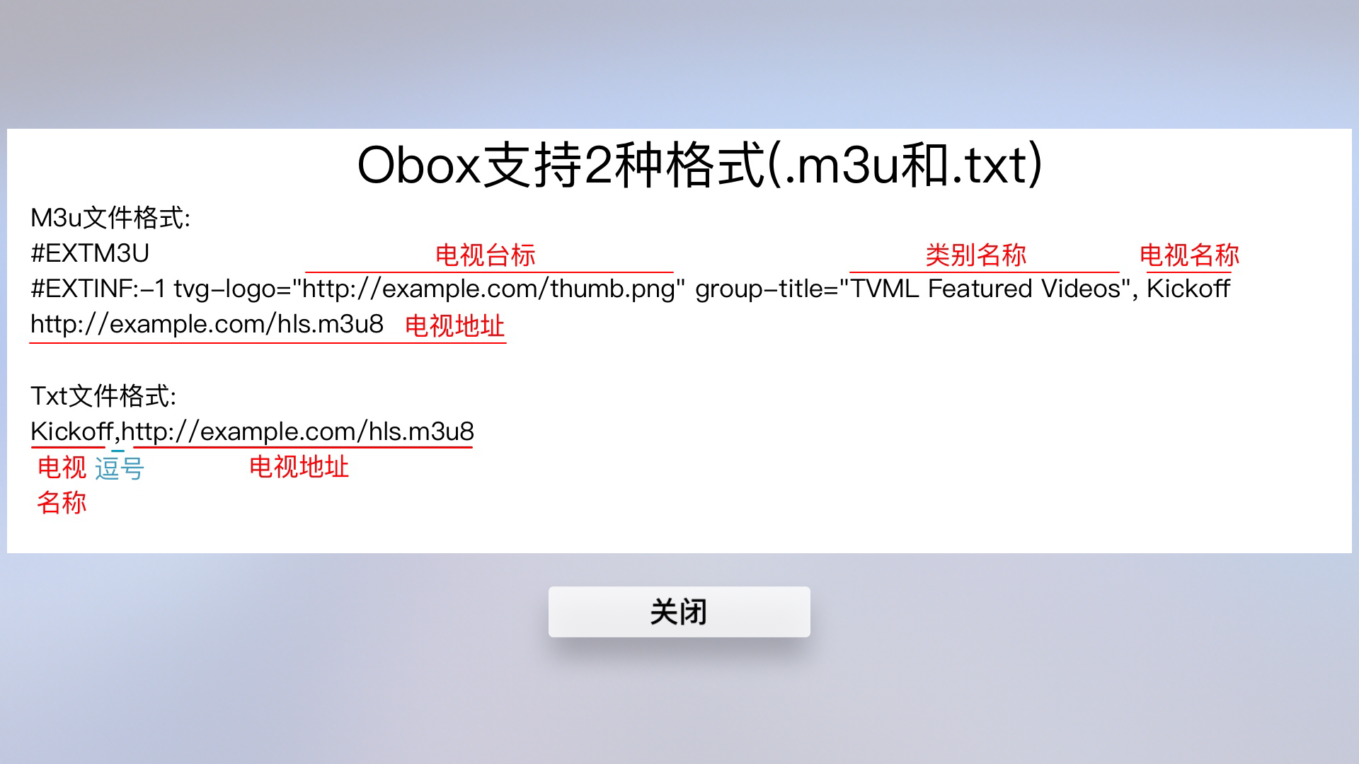 obox screenshot 7