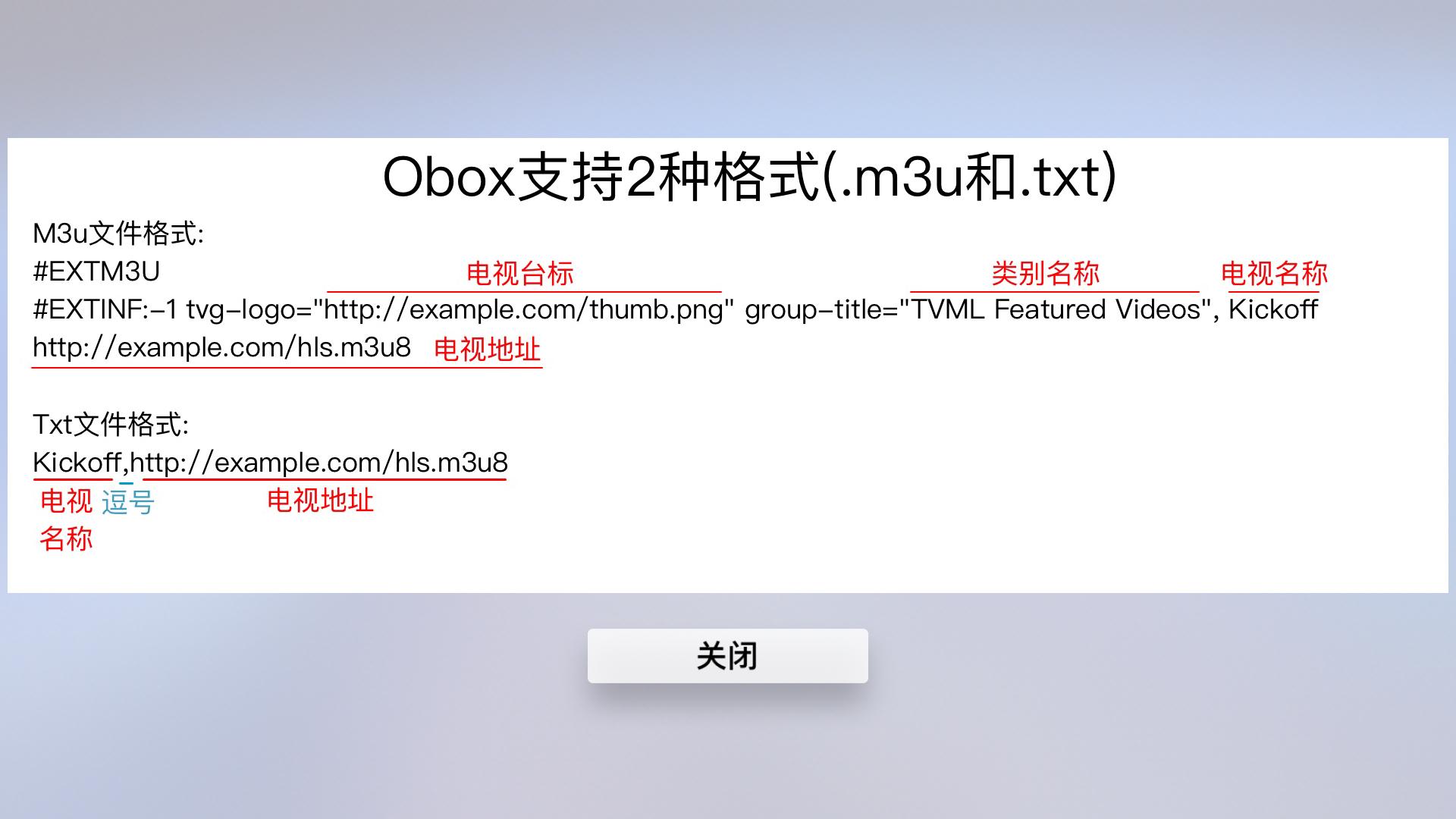 obox screenshot 7