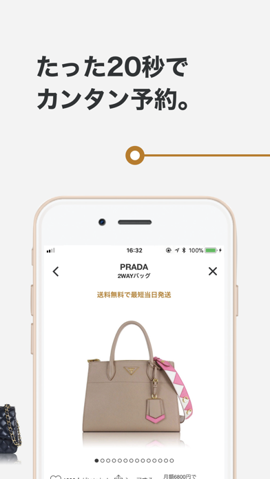 バッグ使い放題ラクサス - ブランドバッグレンタルのおすすめ画像3