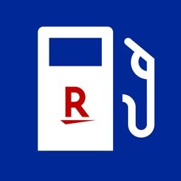 楽天ポイント貯まるガソリンスタンド - 楽天カーサービス