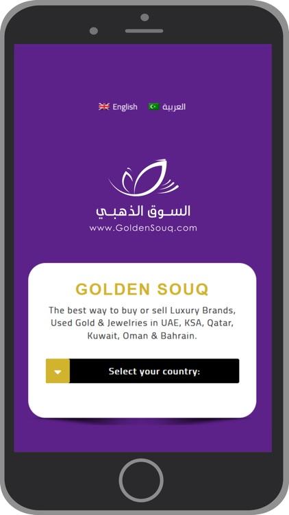 Golden Souq