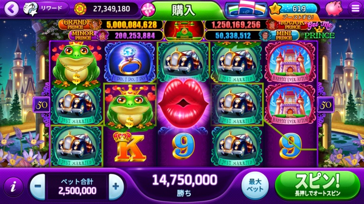 スロットマニア・スロットゲーム & カジノ 777 screenshot-6