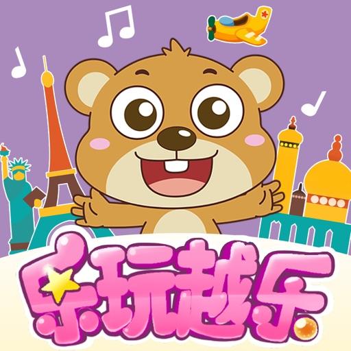 TT Bear: Sing & Dub