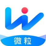 微粒借-现金分期贷有钱花App