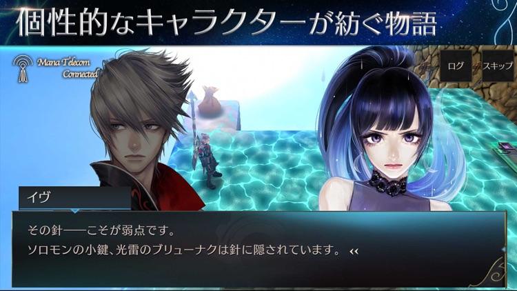 クレサマルス物語 screenshot-3