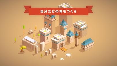 Pocket Buildのおすすめ画像4