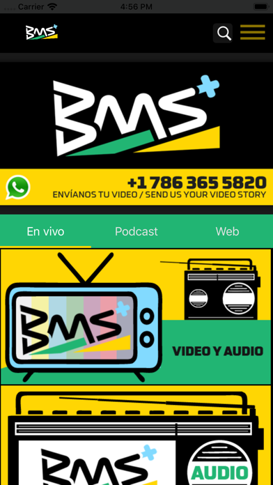 点击获取BMS+
