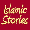 Islamic Stories for Muslims - iPhoneアプリ