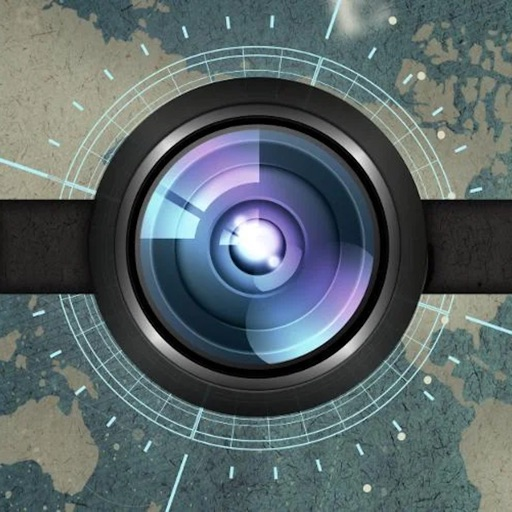 Geocam Pro