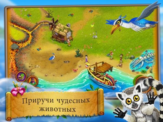 Скачать игру Virtual Villagers Origins 2