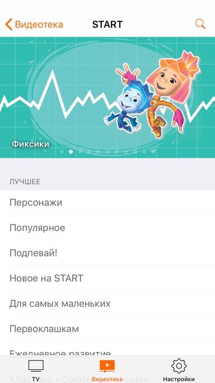 Kartina TV screenshot-9