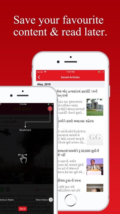 Garavi Gujarat.. screenshot-3