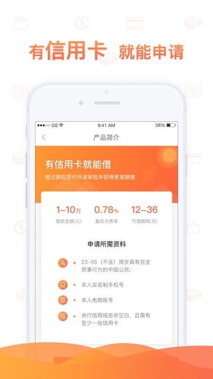 小狐分期-搜狐旗下借款分期平台