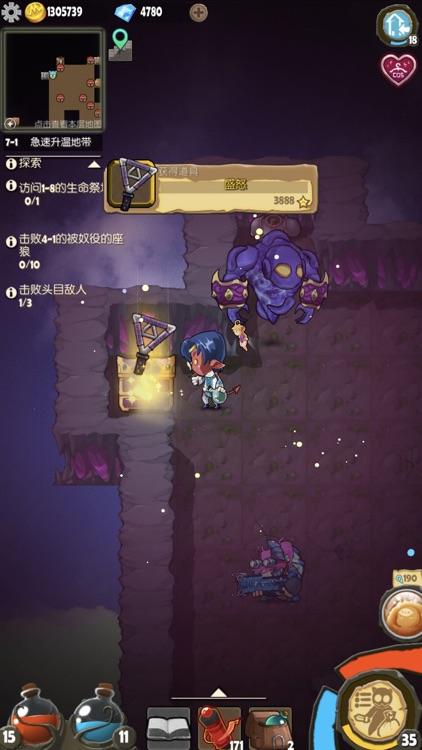撸撸塔-RoguelikeRPG screenshot-6