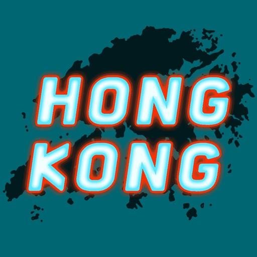 Hong Kong City icon