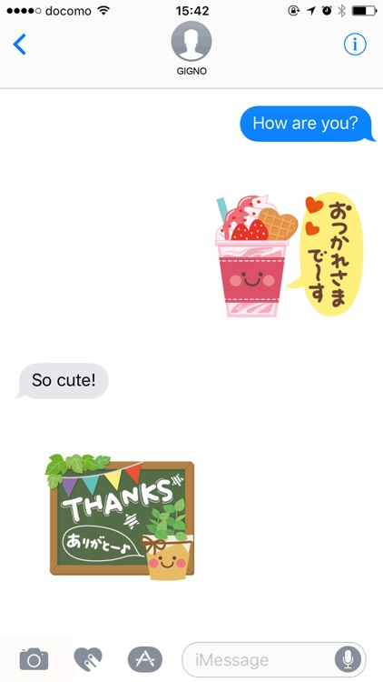 Daily sticker with smile