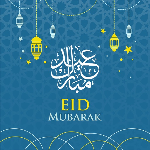 Eid Sticker 2019