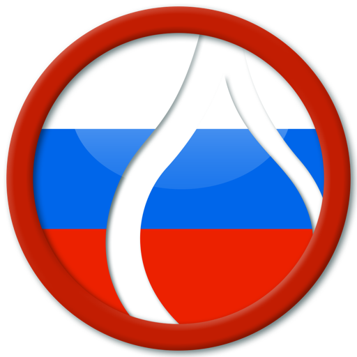 Учи русский - EuroTalk