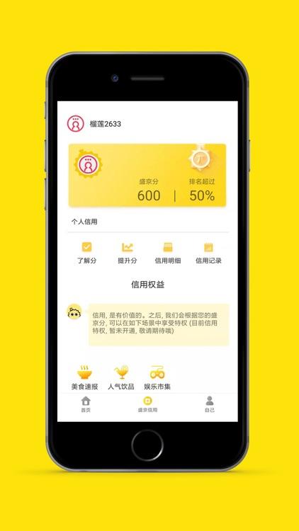 榴莲π screenshot-0