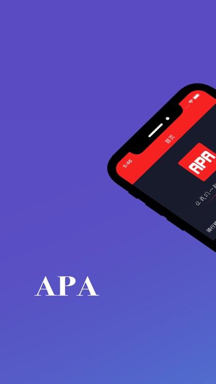 APA screenshot-0