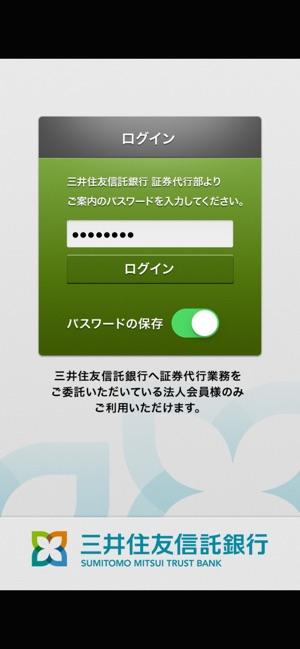 法人 三井 住友 銀行