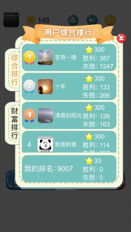 快乐水滴 screenshot-5