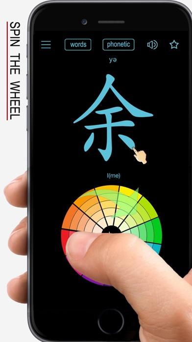 Korean Hanja Handwriting ! screenshot 1