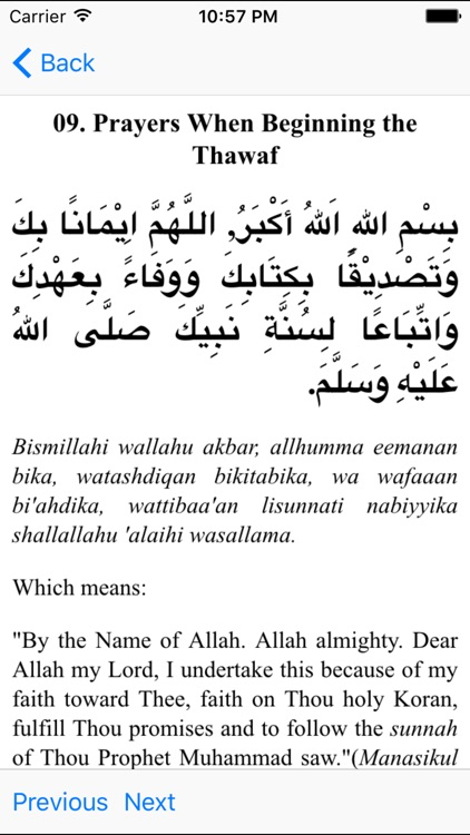 Dhikr and Duaa Collections screenshot-4