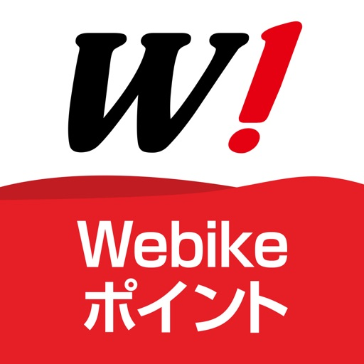 Webike ウェビック